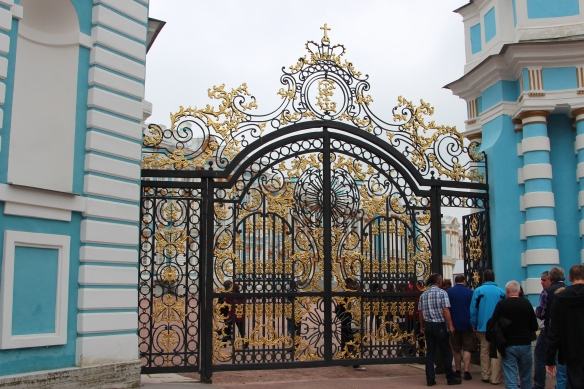 Gate Catherine's Palace the Summer Palace Pushkin Russia